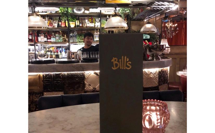 Lifestyle; Bills Norwich Christmas Event🎄